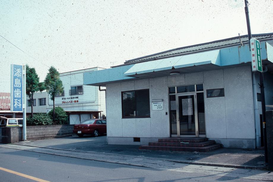 東区京塚本町に移転